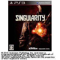 シンギュラリティ [PS3]