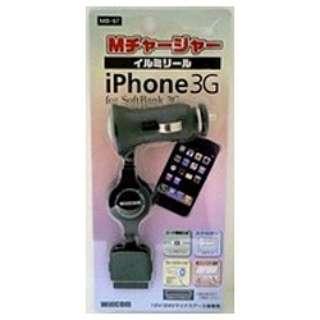 iPhone用 DC充電器 「Mチャージャーイルミリール」 MB-67