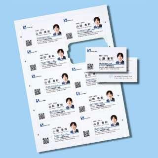 〔インクジェット〕 まわりがきれいな名刺カード 200枚 (A4サイズ 10面×20シート) 白 JP-MCC02