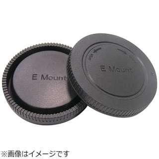 SONYα Eマウント用ボディーキャップ UNX-8517