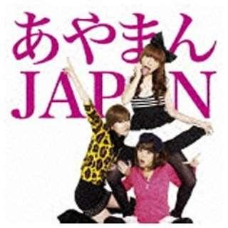 あやまんJAPAN/ぽいぽいぽいぽぽいぽいぽぴー 【CD】