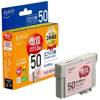 PLE-ZE50LM 互換プリンターインク ライトマゼンタ
