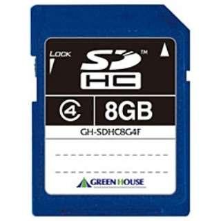SDHCカード GH-SDHC*4Fシリーズ GH-SDHC8G4F [8GB /Class4]