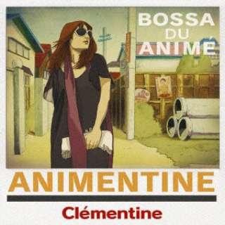 クレモンティーヌ/アニメンティーヌ~Bossa Du Anime~ 【CD】