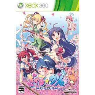 ぎゃる☆がん【Xbox360ゲームソフト】