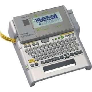 SR750 ラベルライター 「テプラ」PRO シルバー