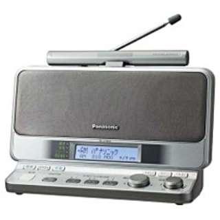 RF-U700A ホームラジオ シルバー [AM/FM]