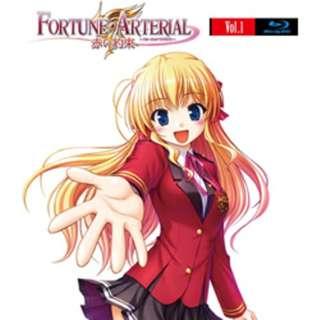 FORTUNE ARTERIAL -フォーチュンアテリアル- 赤い約束 第1巻 【ブルーレイ ソフト】