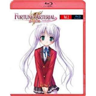 FORTUNE ARTERIAL -フォーチュンアテリアル- 赤い約束 第2巻 【ブルーレイ ソフト】
