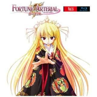 FORTUNE ARTERIAL -フォーチュンアテリアル- 赤い約束 第6巻 【ブルーレイ ソフト】