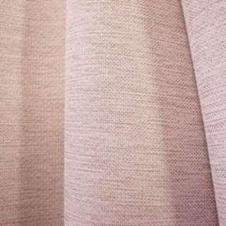 ドレープカーテン セーラ(100×200cm/ピンクベージュ)【日本製】