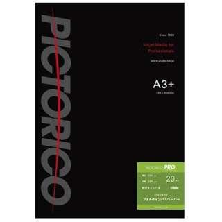 ピクトリコプロ・フォトキャンバスペーパー (A3ノビ・20枚) PPV200-A3+/20