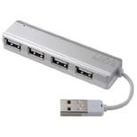 UH-2294 USBハブ  シルバー [USB2.0対応 / 4ポート / バスパワー]