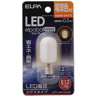 LED装飾電球 「LEDエルパボールmini」(ナツメ球形・全光束15lm/電球色相当・口金E12) LDT1L-G-E12-G101