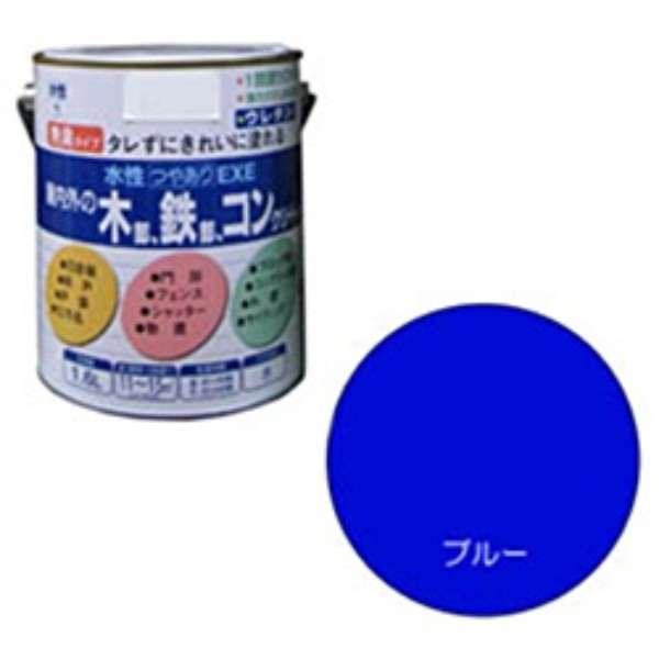 水性つやありEXE(ブルー) 0.7L