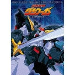 EMOTION the Best 超獣機神ダンクーガ DVD-BOX 1 【DVD】