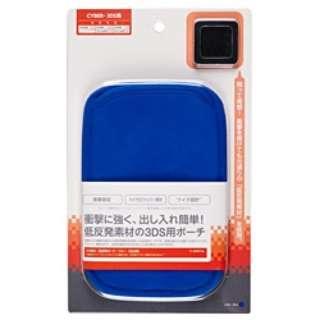 CYBER・低反発ポーチ(3DS用) ブルー【3DS/DSi/DSLite】