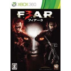 フィアー3(F.3.A.R.) [Xbox 360]