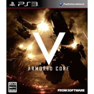 ARMORED CORE V(アーマード・コア ファイブ)【PS3ゲームソフト】