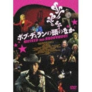 ボブ・ディランの頭のなか 【DVD】