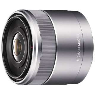 カメラレンズ E 30mm F3.5 Macro APS-C用 シルバー SEL30M35 [ソニーE /単焦点レンズ]