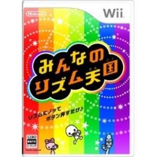 みんなのリズム天国【Wii】