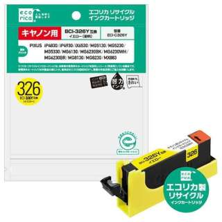 ECI-C326Y 互換プリンターインク イエロー