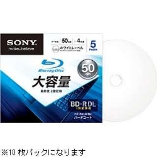 10BNR2DCPS4 データ用BD-R [10枚 /50GB /インクジェットプリンター対応]