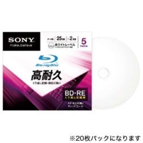 20BNE1DCPS2 データ用BD-RE [20枚 /25GB /インクジェットプリンター対応]