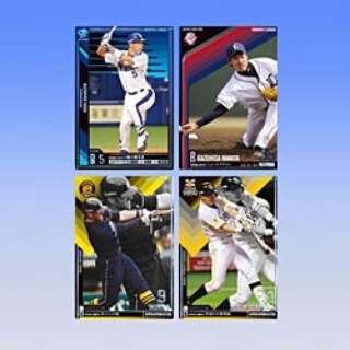 【パック単位販売】【特典・キャンペーン対象外】プロ野球 オーナーズリーグ 2011 03【OL07】
