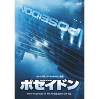 ポセイドン 【DVD】