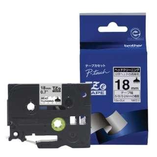 ヘッドクリーニングテープ P-touch(ピータッチ) TZe-CL4