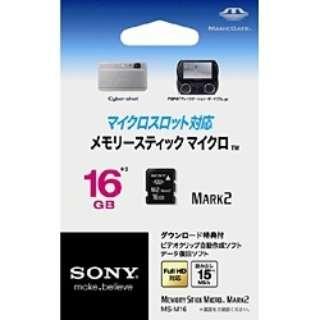 メモリースティック マイクロ(M2) MS-Mシリーズ MS-M16 [16GB]