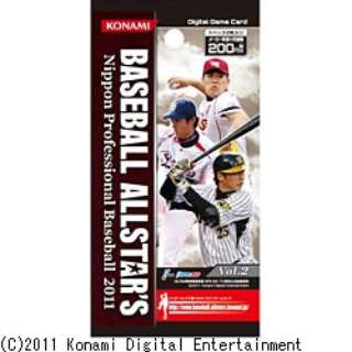 【パック単位販売】Digital Game Card BASEBALL ALLSTAR'S Nippon Professional Baseball 2011 Vol.2