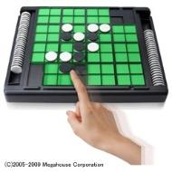 ~盤が動けばゲームも動く~ オセロ・革命
