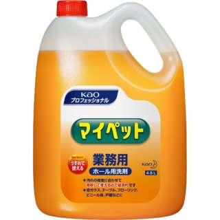 マイペット 業務用 4.5L 〔住居用洗剤〕