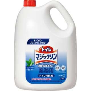 トイレマジックリン 消臭・洗浄スプレー つめかえ用 業務用 4.5L 〔トイレ用洗剤〕