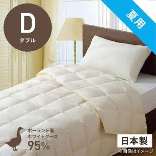 肌掛け羽毛布団 PR310-B2 [ダブル(190×210cm) /夏用 /ポーランド産ホワイトグースダウン95% /日本製]