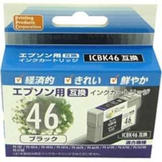 PP-EIC46BK 互換プリンターインク ブラック