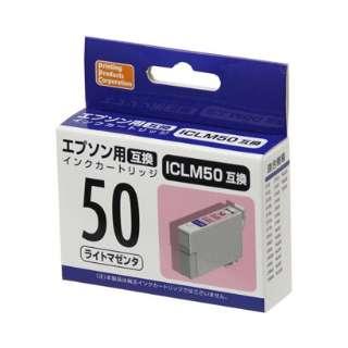 PP-EIC50LM 互換プリンターインク ライトマゼンタ