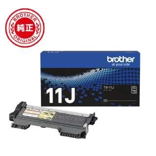 TN-11J 【ブラザー純正】トナーカートリッジ TN-11J 対応型番:HL-2130 他 トナーカートリッジ モノクロ