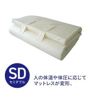 ドリームフィット セミダブルサイズ(120×200×7cm)【日本製】