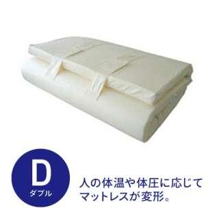ドリームフィット ダブルサイズ(140×200×7cm)【日本製】
