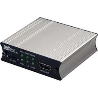 REX-VGA2HDMI-AC 変換アダプタ(オーディオ対応)AC給電モデル  VGA⇒HDMI