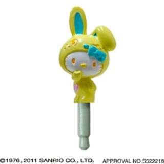 〔イヤホンジャックアクセサリー〕 plugy プラギィ カラフルバニー (レモン) SR-2476