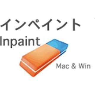 〔Win・Mac版〕 インペイント 4