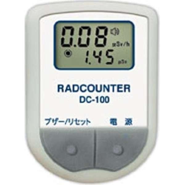 空間線量計 DC-100【生産完了品】 日本精密測器 NISSEI 通販 ...