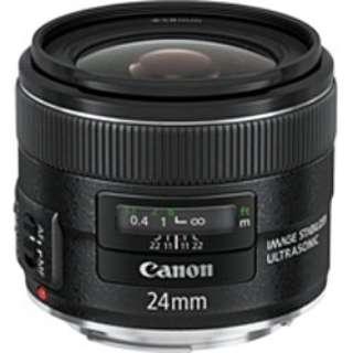 カメラレンズ EF24mm F2.8 IS USM ブラック [キヤノンEF /単焦点レンズ]