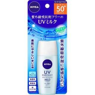 NIVEA(ニベア)サン プロテクト ウォーターミルク マイルド(30ml)SPF50+[日焼け止め]