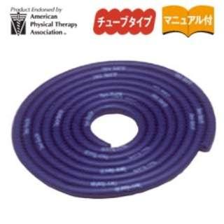 セラチューブ(ブルー/エクストラヘビー) TTB-14【ワンカットサイズ(3m)】